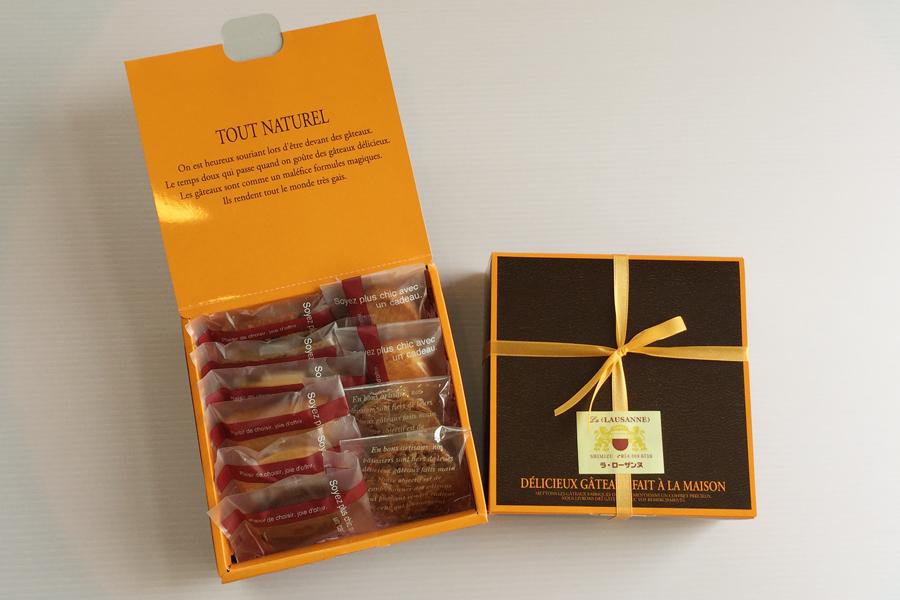 クラシカルアソートオレンジ(10個入り)の商品写真