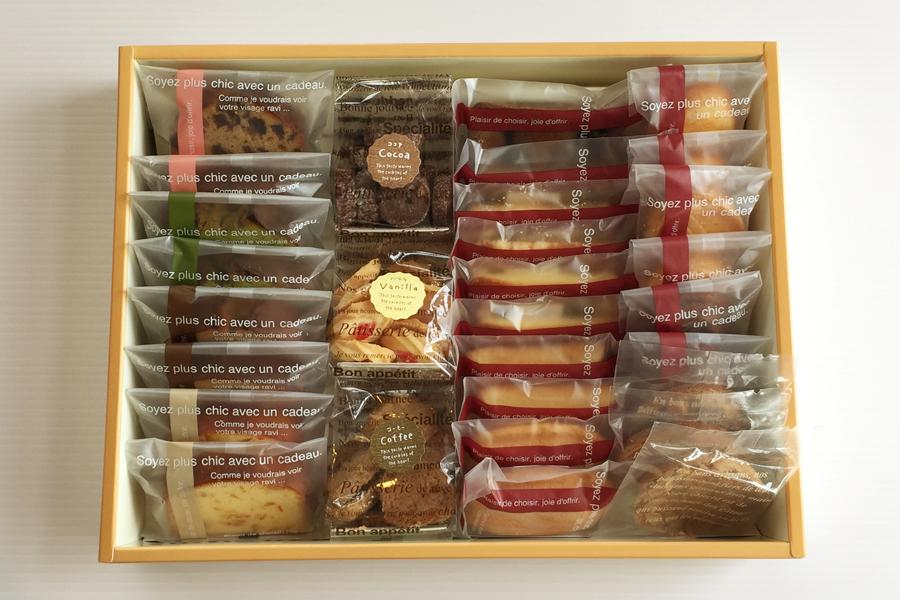 ローザンヌ特製スペシャルギフトボックス(30個入り)の商品写真