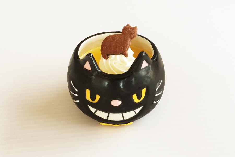 黒ネコのパンプキンプリン