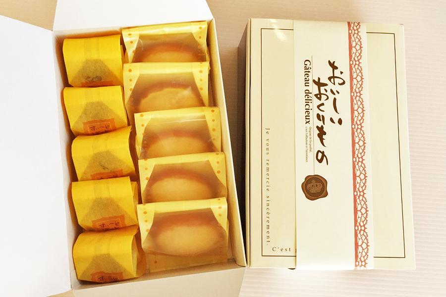 スイートポテト&レモンケーキギフトの商品写真