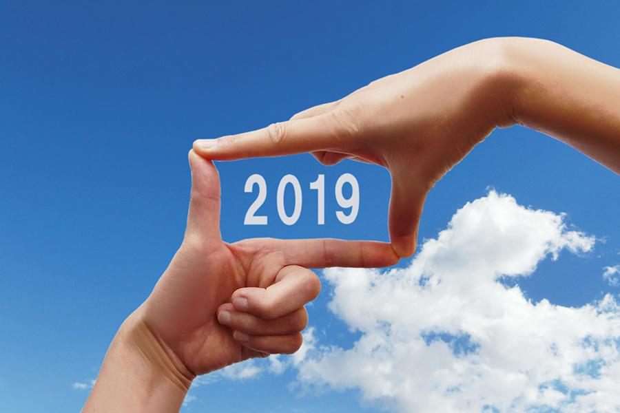 2019年のイメージ写真