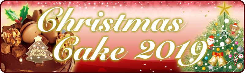 Christmas Cake 2019