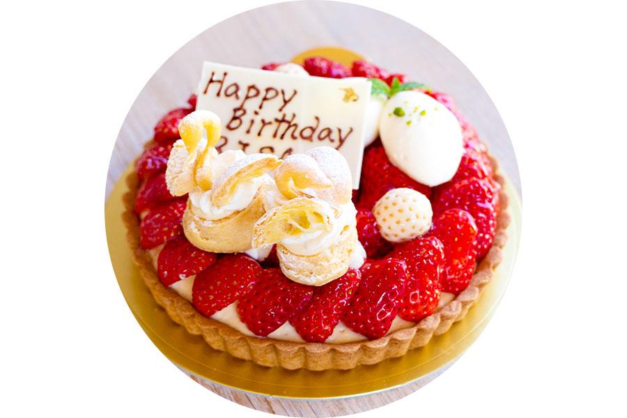 オリジナルのウェディングケーキの写真