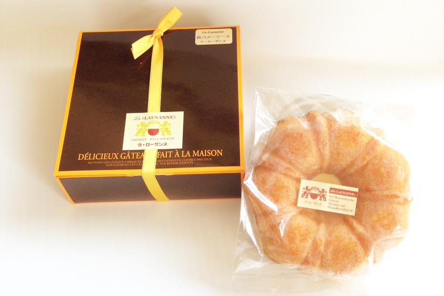 純バターケーキの商品写真